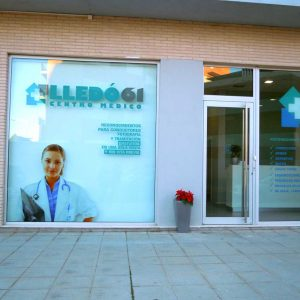 centro-medico-castellon-centificados-medicos-galeria6